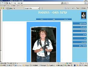 קרנות השוטרים http://www.eventgo.co.il/TemplatesPage/PageTemp1.aspx?ID=119
